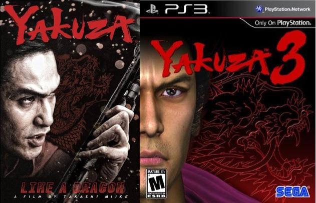 Yakuza movie coming west, used to promote Yakuza 3? » SEGAbits - #1