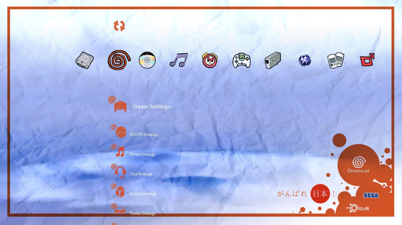 PS3 theme » SEGAbits - #1 Source for SEGA News