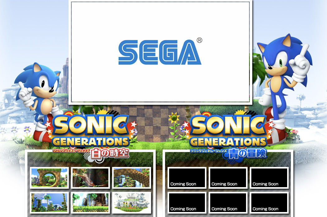 Sonic Generations on 3DS to have multiplayer? » SEGAbits