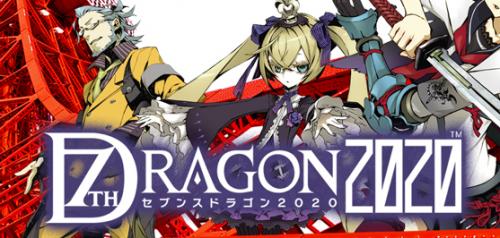 Hatsune Miku Will Cameo In 7th Dragon 2020 SEGAbits